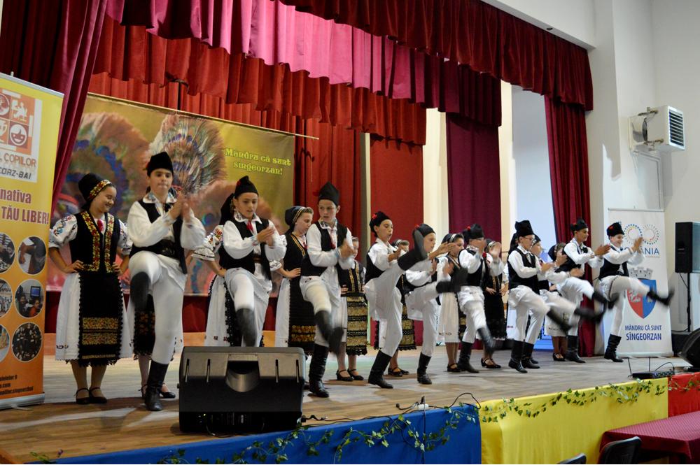 Clubul Copiilor Sangeorz Bai